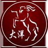 Winneram-logo