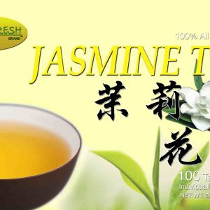 Green Fresh Jasmine Tea – 5 boxes of 100 tea bags